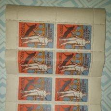 Sellos: HOJA CON VIÑETAS CLUB GIMNASTICO DE TARRAGONA 1886 - 1936. Lote 278493003
