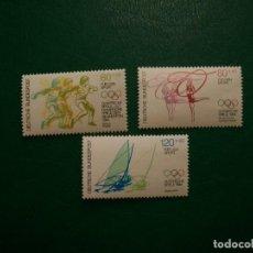 Sellos: /01.08/-ALEMANIA FEDERAL-1984-Y&T 1038/40 SERIE COMPLETA EN NUEVO(**MNH). Lote 278599128