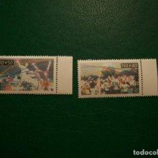 Sellos: /01.08/-ALEMANIA FEDERAL-1990-Y&T 1281/2 SERIE COMPLETA EN NUEVO(**MNH). Lote 278599383