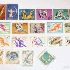 Selos: 20 SELLOS D ELA URSS TEMA DEPORTES. Lote 282586688