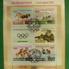 Sellos: COREA DEL NORTE AÑO 1983. JUEGOS OLÍMPICOS DE VERANO 1984 - LOS ÁNGELES. Lote 285575543
