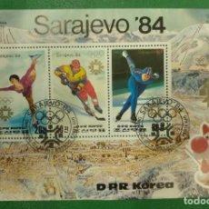 Sellos: COREA DEL NORTE AÑO 1983. JUEGOS OLÍMPICOS DE INVIERNO 1984 - SARAJEVO. Lote 285577448