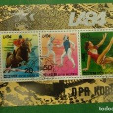 Sellos: COREA DEL NORTE AÑO 1983. JUEGOS OLÍMPICOS DE VERANO 1984 - LOS ÁNGELES. Lote 285578623