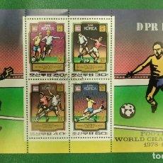 Sellos: COREA DEL NORTE AÑO 1980. COPA MUNDIAL DE LA FIFA ARGENTINA 1978 Y ESPAÑA 1982. Lote 285585433
