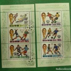 Sellos: COREA DEL NORTE AÑO 1994. COPA MUNDIAL DE LA FIFA 1994 - ESTADOS UNIDOS.. Lote 285594103