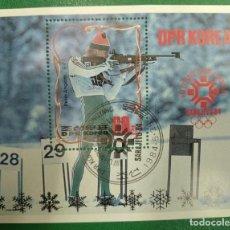 Sellos: COREA DEL NORTE AÑO 1984. JUEGOS OLÍMPICOS DE INVIERNO 1984 - SARAJEVO.. Lote 285621003