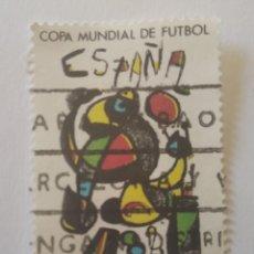 Sellos: SELLO ESPAÑA COPA MUNDIAL FUTBOL 1982 14 PESETAS USADO. Lote 285667828