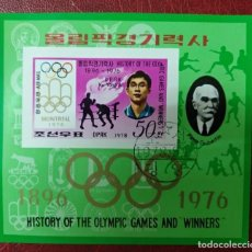 Sellos: COREA DEL NORTE AÑO 1978. BOXEO. HISTORY OF THE OLYMPICS - POSTERS AND GOLD MEDALIST. MI:KP BL51A,. Lote 286188078