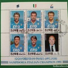 Sellos: COREA DEL NORTE 1992. U.C. SAMPDORIA, CAMPEONA DE FÚTBOL DE ITALIA 1991. Lote 286257303