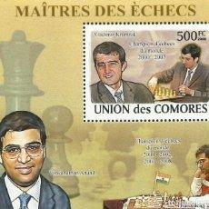 Sellos: UNION DE COMORES 2008 HOJA BLOQUE SELLOS MAESTROS DE AJEDREZ - KRAMNIK. Lote 287256853
