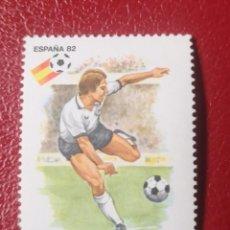 Sellos: RUANDA - VALOR FACIAL 30 C - AÑO 1982 - FUTBOL ESPAÑA 82 - NUEVO. Lote 287357468