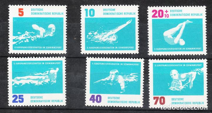 SELLOS DE ALEMANIA ORIENTAL (DDR). YVERT 620/5. SERIE COMPLETA NUEVA SIN CHARNELA. DEPORTES.NATACIÓN (Sellos - Temáticas - Deportes)