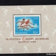 Sellos: HUNGRÍA HB 60** - AÑO 1966 - CAMPEONATO DE EUROPA DE ATLETISMO. Lote 288561703