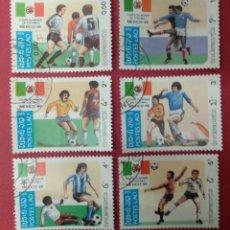 Sellos: LAOS 1985. COP DEL MUNDO DE FOOTBALL MEXICO- 86. Lote 288570588