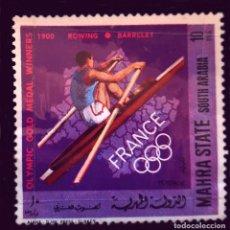 Sellos: MAHRA - FRENCH OLYMPIC CHAMPIONS - 1968. Lote 288597053