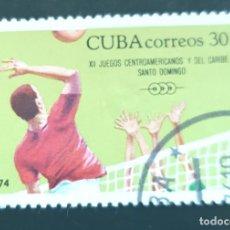 Sellos: MICHEL CU 1945 - CUBA - DEPORTES | VOLEIBOL - 1974. Lote 288604153
