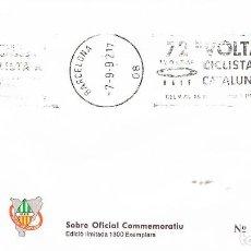 Sellos: AÑO 1992, VOLTA (VUELTA) CILISTA A CATALUÑA, RODILLO EN SOBRE ILUSTRADO. Lote 288664948