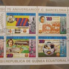 Sellos: SELLOS 75 ANIVERSARIO FC BARCELONA.. Lote 288701698