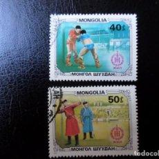 Sellos: *MONGOLIA, 1981, DEPORTES MONGOLES. Lote 288704623