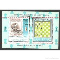Sellos: ⚡ DISCOUNT CUBA 1988 JOSE CAPABLANCA - PERFORATION ERROR - RRR MNH - CHESS, ERRORS. Lote 289954228