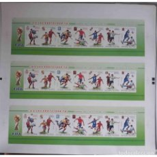 Sellos: ⚡ DISCOUNT KOREA 2011 FIFA WORLD CUP, RUSSIA, 2018 - UNPERFORATED MNH - FOOTBALL. Lote 289959553