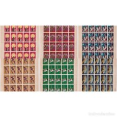 Sellos: ⚡ DISCOUNT CUBA 1969 SPORTING EVENTS OF THE YEAR MNH - SPORT. Lote 289975058
