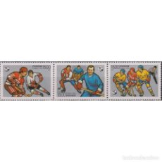 Sellos: ⚡ DISCOUNT RUSSIA 1996 THE 50TH ANNIVERSARY OF ICE HOCKEY IN RUSSIA MNH - HOCKEY. Lote 289990663
