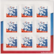 Sellos: ⚡ DISCOUNT RUSSIA 2021 THE IMAGE OF MODERN RUSSIA. BEAR MNH - SPORT, FLAGS, THE BEARS. Lote 289990743