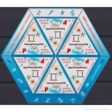 Sellos: ⚡ DISCOUNT BELARUS 2018 XXIII OLYMPIC WINTER GAMES IN PYEONGCHANG MNH - WINTER OLYMPIC GAMES. Lote 289991428