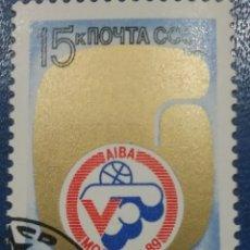 Sellos: SELLOS RUSIA (URSS.CCCP) MTDOS/1989/5CAMPEONATO/MUNDIAL/BOXEO/AMATEUR/DEPORTE/PUÑOS/JUEGO/COPA. Lote 294067818