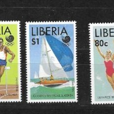 Sellos: LIBERIA Nº 1100 AL 1104 (**). Lote 294124458