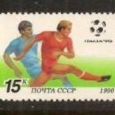 Sellos: URSS - RUSIA. 1990. FUTBOL. YVERT 5751 - 5755 ***. MUNDIAL ITALIA 1990.. Lote 295751728