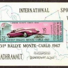 Sellos: ADEN (ESTADO QU`AITI EN HADHRAMAUT) 1967 RALLYE MONTE CARLO. COCHES.. Lote 295754868
