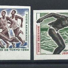 """Sellos: CENTRAFRIQUE PA N°24/25** (MNH) 1964 - J.O DE TOKYO """"COURSE À PIED ET NATATION"""" - N.DENTELÉ. Lote 296557938"""