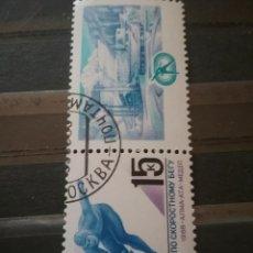 Sellos: SELLO RUSIA (URSS.CCCP) MTDO/1988/CAMPEONATO/MUNDIAL/PATINAJE/VELOCIDAD/DEPORTE/SEDE/ARQUITECTURA/PI. Lote 296587383