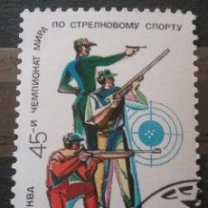 Sellos: SELLOS RUSIA (URSS.CCCP) MTDO/1990/CAMPEONATO/MUNDIAL/TIRO/DEPORTE/ARMAS/RIFLE/UNIFORME/DIANA/MOSCU/. Lote 296589433