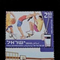 Sellos: SELLO TEMÁTICO ISRAEL ** - BOL 44. Lote 296751658