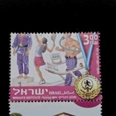 Sellos: SELLO TEMÁTICO ISRAEL ** - BOL 44. Lote 296751668