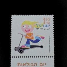 Sellos: SELLO TEMÁTICO ISRAEL ** - BOL 44. Lote 296751678