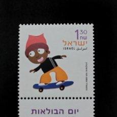Sellos: SELLO TEMÁTICO ISRAEL ** - BOL 44. Lote 296751688