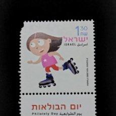 Sellos: SELLO TEMÁTICO ISRAEL ** - BOL 44. Lote 296751703