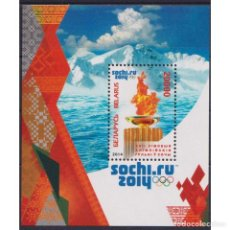 Sellos: ⚡ DISCOUNT BELARUS 2014 XXII WINTER OLYMPIC GAMES IN SOCHI MNH - OLYMPIC GAMES. Lote 297142763