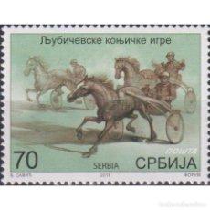 Sellos: ⚡ DISCOUNT SERBIA 2018 LJUBICHEVO EQUESTRIAN GAMES MNH - SPORT, HORSES. Lote 297143323