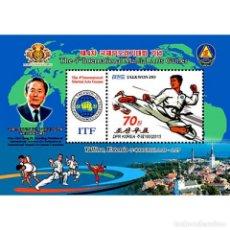 Sellos: ⚡ DISCOUNT KOREA 2011 4TH INTERNATIONAL MARTIAL ARTS GAME MNH - SPORT. Lote 297143883