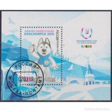 Sellos: ⚡ DISCOUNT RUSSIA 2019 XXIX UNIVERSIADA MUNDIAL DE INVIERNO 2019 U - SPORT. Lote 297144178