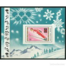 Sellos: ⚡ DISCOUNT MONGOLIA 1984 14TH WINTER OLYMPIC GAMES MNH - OLYMPIC GAMES, WINTER OLYMPIC GAMES. Lote 297144733