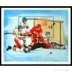 Sellos: ⚡ DISCOUNT MONGOLIA 1984 CHAMPIONS OF 14TH WINTER OLYMPIC GAMES MNH - OLYMPIC GAMES, WINTER. Lote 297144768
