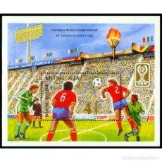 Sellos: ⚡ DISCOUNT MONGOLIA 1985 SOCCER MNH - FOOTBALL. Lote 297144773