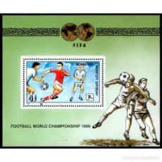 Sellos: ⚡ DISCOUNT MONGOLIA 1986 FOOTBALL WORLD CUP - MEXICO 1986 MNH - FOOTBALL. Lote 297144788