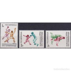 Sellos: ⚡ DISCOUNT RUSSIA 1992 OLYMPIC GAMES - BARCELONA, SPAIN MNH - OLYMPIC GAMES. Lote 297145813